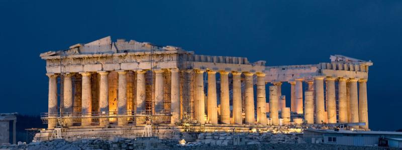 Inconnu sur les choses connus : regard sur la Grèce d'un angle de présentation inhabituel