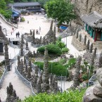 Interesting unknown places in South Korea: Liancourt Rocks, Tapsa Temple, Naganeupseong Folk Village