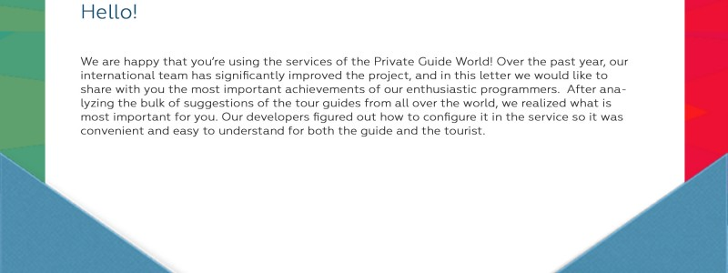Technical achievements of the Private Guide