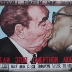 Ваш гид по Европе: Ист-Сайд галерея, Берлин