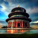 Пекин: история и современность