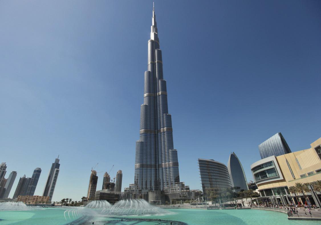 mundo el Burj Khalifa