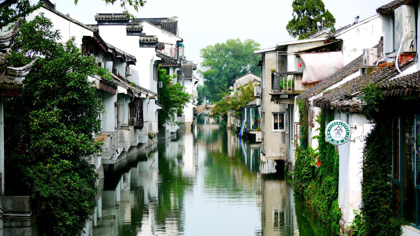 city of Suzhou