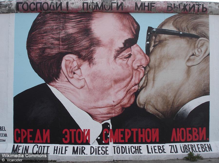 Галерея Ист-сайд (Берлин)